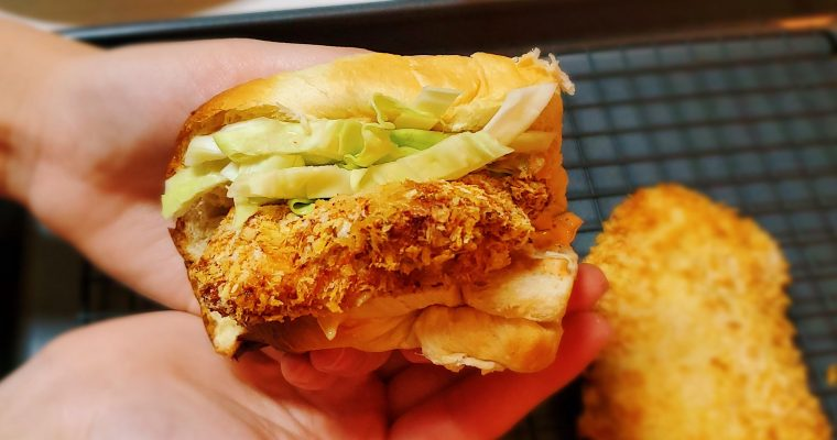 Air Fryer Chicken Katsu Sandwiches