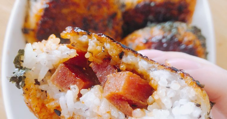 Gochujang-Glazed Onigiri with Teriyaki Spam